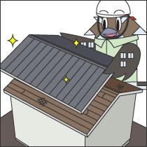 屋根の重ね張り(カバー工法)工事