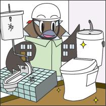 和式トイレから洋式トイレへの交換工事