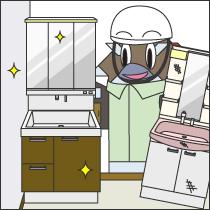 洗面化粧台の交換工事