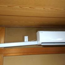 エアコン交換 施工完了